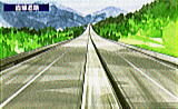 グルービング工法 直線道路=居眠り防止