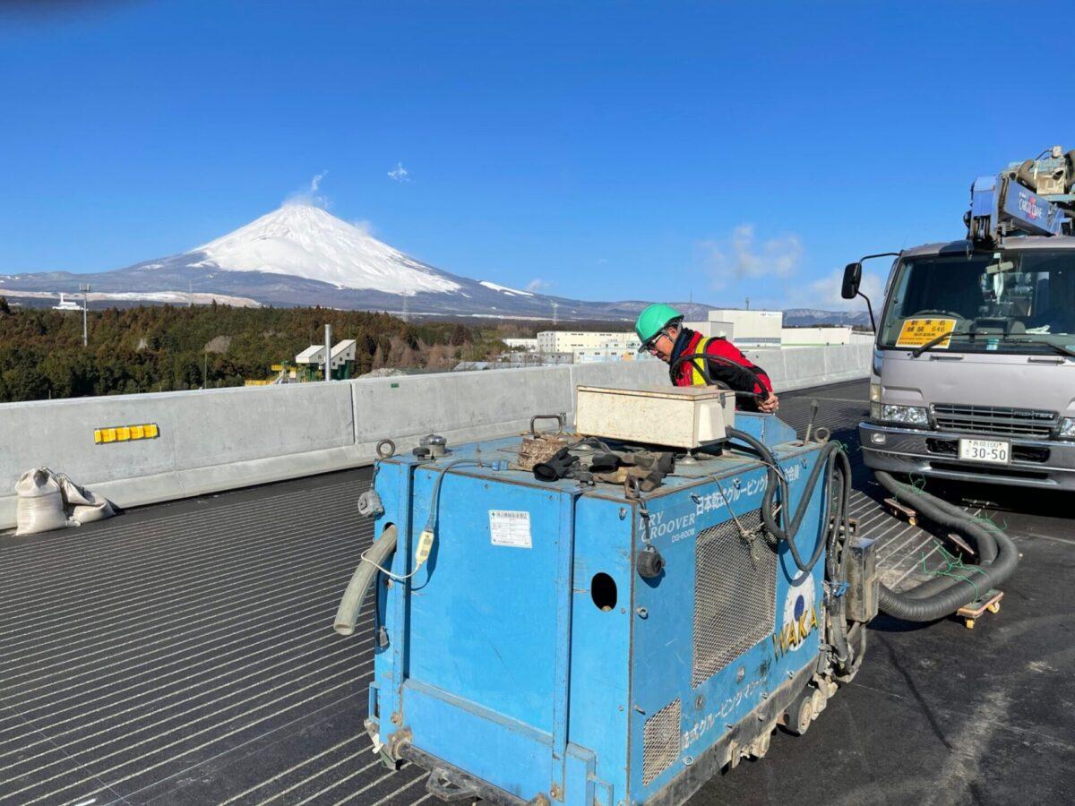 グルービングと富士山